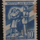 Sellos: INSTITUTO. JOSE PEMAN, 10 CTS,- VER FOTO. Lote 131779194
