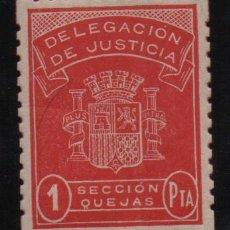 Sellos: DELEGACION DE JUSTICIA, 1 PTA, -SECCION QUEJAS- REPUBLICA- NUEVO-VER FOTO. Lote 184177583