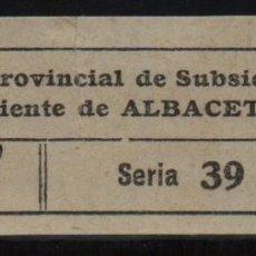 Sellos: ALBACETE, 10 CTS -SUBSIDIO AL COMBATIENTE- N/C, VER FOTOS. Lote 131780122