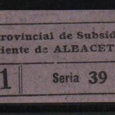 Sellos: ALBACETE, 5 CTS -SUBSIDIO AL COMBATIENTE- N/C, VER FOTOS. Lote 131780154