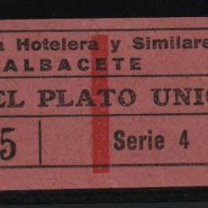Sellos: ALBACETE, 10 CTS -DIA DEL PLATO UNICO- N/C, VER FOTOS. Lote 131780310