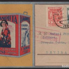 Sellos: POSTAL, CIRCULADA DE CORDABA A SEVILLA, PUBLICITARIA. C.M. AÑO 1937, VER FOTOS. Lote 131941514