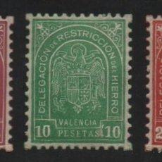 Sellos: VALENCIA, 5 , 10 Y 25 PTAS,--RESTRICCION DEL HIERRO-- VER FOTOS. Lote 132130566