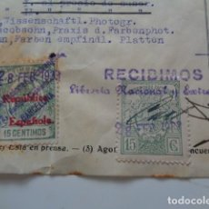 Sellos: BARCELONA. LIBRERIA NACIONAL Y EXTRANJERA. 1933. 2 TIMBRES/VIÑETAS 15 CÉNTIMOS. SOBRE FACTURA. Lote 132302746