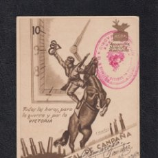 Sellos: 1937.- MADRID A PAREDRES DE BUITRAGO (MADRID). Lote 132583182