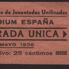 Sellos: CONCENTRACION JUVENTUDES UNIFICADOS, DONATIVO, 25 CTS, VER FOTO. Lote 132609510