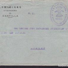 Sellos: CM3-15- GUERRA CIVIL CARTA MARCA MANDO 4ª BANDERA DE CASTILLA FALANGE . Lote 132755134