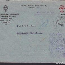Sellos: CM3-18- GUERRA CIVIL CARTA FALANGE CENTRAL NACIONAL SINDICALISTA VALLADOLID 1941. FRANQUICIA . Lote 132758878