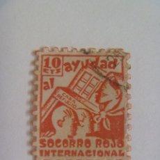 Sellos: GUERRA CIVIL - REPUBLICA: VIÑETA AYUDAD AL SOCORRO ROJO INTERNACIONAL. Lote 132793626
