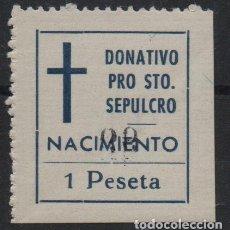 Sellos: GRANADA, 1 PTA. DONATIVO- PRO STO. SEPULCRO NACIMIENTO, VER FOTO. Lote 133063510