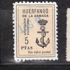 Sellos: HUERFANOS DE LA ARMADA 5 PESETAS. Lote 133178510