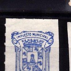 Sellos: IMPUESTO MUNICIPAL CARTAGENA MURCIA 1 PESETA. Lote 133179746