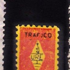 Sellos: TRAFICO URE UNION DE RADIOTELEGRAFISTAS ESPAÑOLES Q.S.L. Lote 133180518