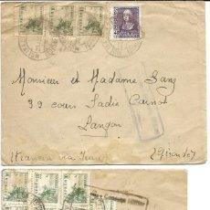 Stamps - 1938-9 lote 2 Cartas Historia Postal Guerra Civil. Molina de Aragon (Guadalajara) a Francia. CENSURA - 133186958