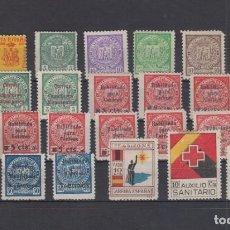 Stamps - CADIZ. LOTE DE SELLOS LOCALES NACIONALES. - 133285954