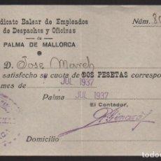 Sellos: PALMA DE MALLORCA, SINDICATO BALEAR DE EMPLEADOS DESPACHOS Y OFICINAS, VER FOTO. Lote 133378162