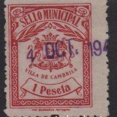 Sellos: VILLA DE CAMBRILS, 1 PTA, SELLO MUNICIPAL, VER FOTO. Lote 133379474