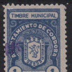 Sellos: CORDOBA, 1 PTA, TIMBRE MUNICIPAL, VER FOTO, VER FOTO. Lote 133383358
