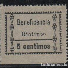Sellos: RIO TINTO, 5 CTS, BENEFICENCISA,VARIEDAD EN LA O - VER FOTO. Lote 133413950