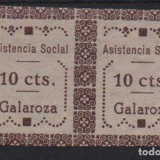 Sellos: GALAROZA, 10 CTS, PAREJA SIN DENTAR- VER FOTO. Lote 133415486