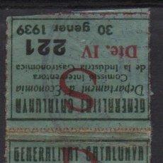 Sellos: GENERALITAT DE CATALUNYA, PAREJA CAPICUA- VER FOTO. Lote 133417670