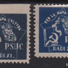 Sellos: P.S.U.C. RADIO XI, VARIEDAD DE PAPEL Y TONO DE COLOR, VER FOTOS. Lote 133418294