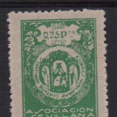 Sellos: SEVILLA, 25 CTS. ASOCIACION SEVILLANA DE CARIDAD, VER FOTO. Lote 133418466