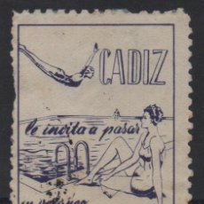Sellos: CADIZ, LE INVITA A PASAR SU VERANO GUARDARA GRATOS RECUERDOS, VER FOTO. Lote 133439478