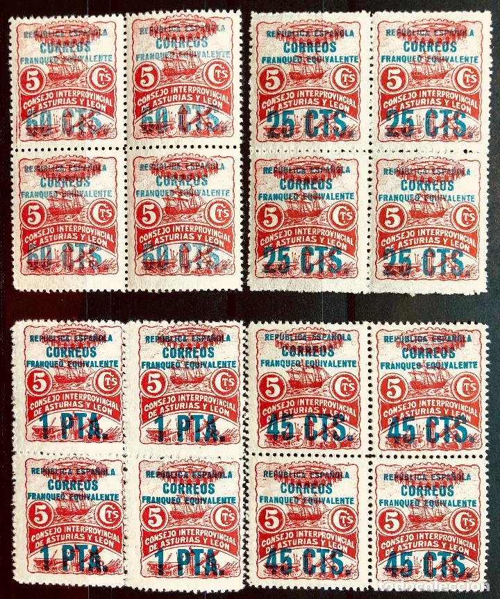 SELLOS ESPAÑA B4 8/11 ASTURIAS Y LEÓN, NUEVOS (Sellos - España - Guerra Civil - Locales - Nuevos)