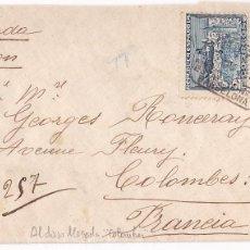 Sellos: F27-53-CARTA REPÚBLICA 1938 BARCELONA-FRANCIA . CON PAREJA AUTOGIRO. CENSURA. Lote 133474406