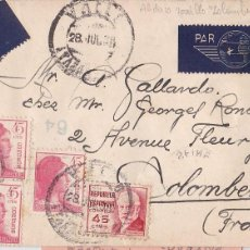 Sellos: F27-54-CARTA REPÚBLICA 1938 VALLS -FRANCIA . BONITO FRANQUEO . CENSURA. Lote 133474630