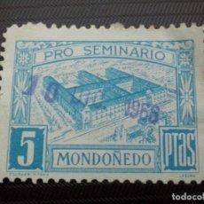 Sellos: SELLO PRO SEMINARIO MONDOÑEDO 5 PTS. DIFICIL. Lote 133585686