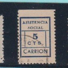 Sellos: CARRIÓN (SEVILLA). LOTE DE TRES SELLOS.. Lote 133699498