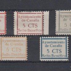 Francobolli: CAZALLA DE LA SIERRA (SEVILLA). GÁLVEZ 207/141 *. Lote 133707110