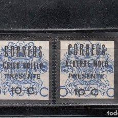 Sellos: LAS PALMAS. 2 SELLOS CON DIVERSAS SOBRECARGAS. Lote 133748574