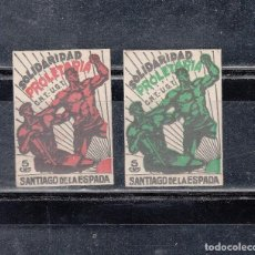 Sellos: SANTIAGO DE LA ESPADA. DOS SELLOS DE 5 CTS.. Lote 133749098