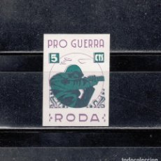 Sellos: RODA. PRO-GUERRA. 5 CTS. SIN DENTAR. Lote 133750570