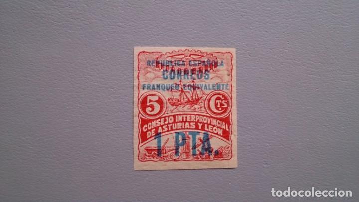 ESPAÑA - 1937 - ASTURIAS - EDIFIL 11 S -SIN DENTAR - MNH** - NUEVO SIN FIJASELLOS - VALOR CAT. +100€ (Sellos - España - Guerra Civil - De 1.936 a 1.939 - Nuevos)