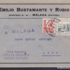 Sellos: CM3-31- GUERRA CIVIL. CARTA MÁLAGA-LUGO 1937. LOCAL, CENSURA Y MARCA VIVA EL EJÉRCITO. Lote 133850534