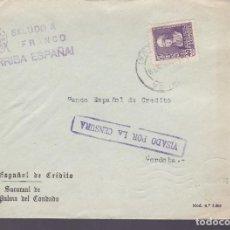 Sellos: CM3-38- GUERRA CIVIL. CARTA PALMA DEL CONDADO (HUELVA)1939. LOCAL , VER CENSURA.. Lote 133854030