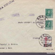 Sellos: CM3-40- GUERRA CIVIL.CARTA SORIA. 1938.TUBERCULOSOS Y CENSURA. Lote 133867746
