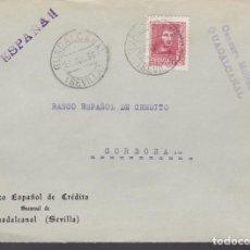 Sellos: CM3-44- GUERRA CIVIL. CARTA GUADALCANAL (SEVILLA) 1938. LOCAL Y CENSURA. Lote 133868282