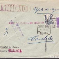 Sellos: CM3-44- GUERRA CIVIL. CERTIFICADO MÁLAGA 1938. LOCAL Y CENSURA. Lote 133868314