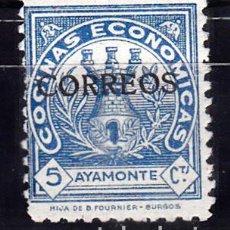 Sellos: COCINAS ECONOMICAS AYAMONTE HUELVA. Lote 133870830
