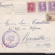 Sellos: CM3-68- GUERRA CIVIL. CARTA SAN SEBASTIAN -FRANCIA 1939. CENSURA. Lote 134019750