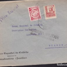 Sellos: CM3-69- GUERRA CIVIL. CARTA CONSTANTINA (SEVILLA) 1937. LOCAL Y CENSURA. Lote 134020686