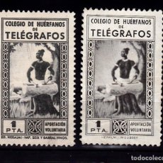 Sellos: COLEGIO DE HUERFANOS DE TELEGRAFOS - 1 PTA DOS PIES DE IMPRETA DIFERENTES. Lote 134060886