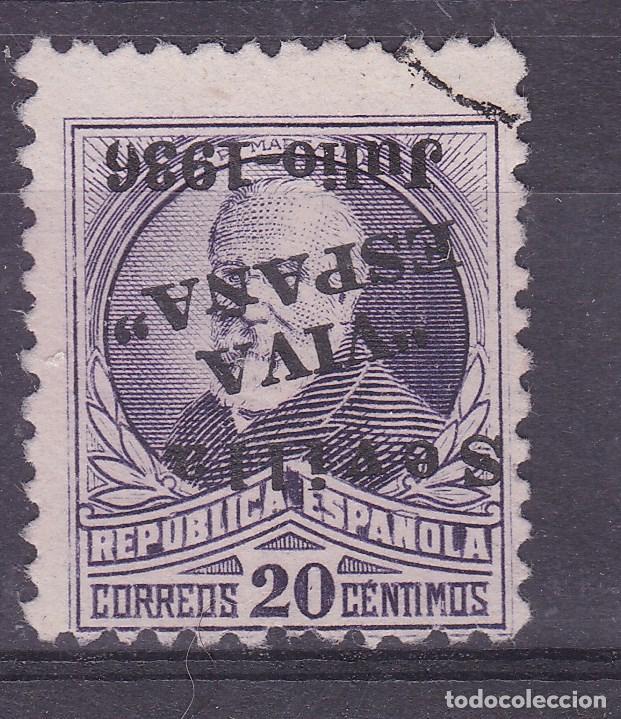 BB16- GUERRA CIVIL. PATRIÓTICOS SEVILLA . EDIFIL 23HCCI (Sellos - España - Guerra Civil - Viñetas - Nuevos)