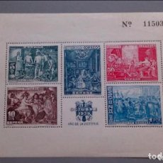 Sellos: ESPAÑA - 1939 - BENEFICENCIA - HOJITA EDIFIL 34 - MNH** - NUEVA - VALOR CATALOGO 83€.. Lote 134788374