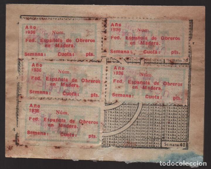 U.G.T. FED. OBREROS DE LA MADERA, HOJA CON 5 CUOTAS, VER FOTOS (Sellos - España - Guerra Civil - De 1.936 a 1.939 - Usados)